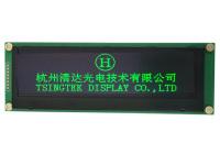 HGSC256644-1修
