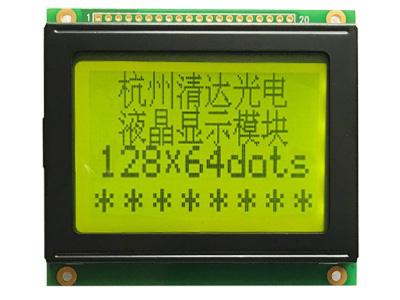 HG128643黃綠修