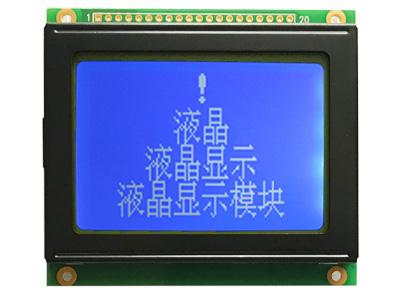 HG128643藍修