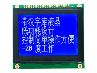HG1286436-2