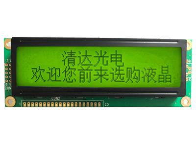 HG160322-B
