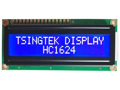 HC1624-B修