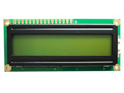 HC1624無顯示修