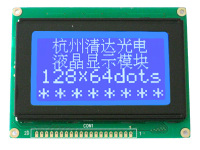HG1286413-B