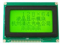 HG1286413-LYH修