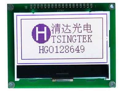 HGO128649-2