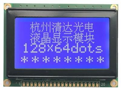 HG1286418-B