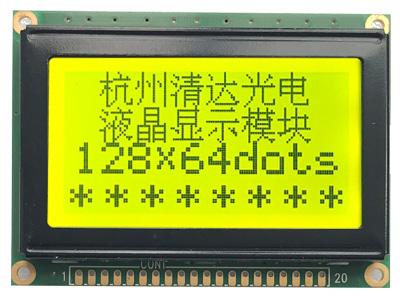 HG1286418-LYH
