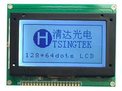 HGO128647T-2
