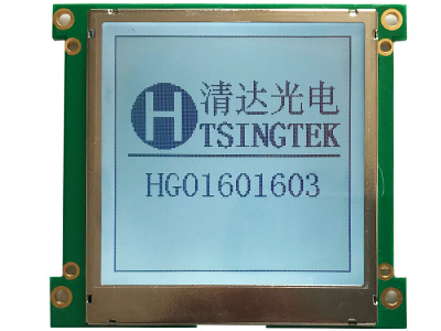 HGO1601603-2