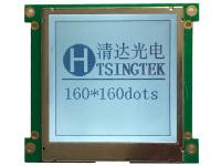 HGO1601603-3修