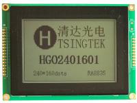 HGO2401601-2修