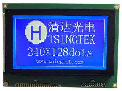 HG2401283-B修