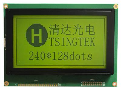 HG2401283-LYH修