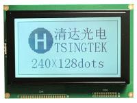 HG2401287-F修