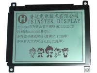 HGO320240D-1修