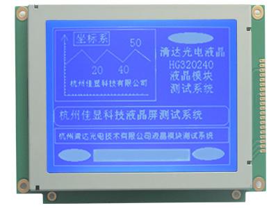 HGO3202401-B-2修