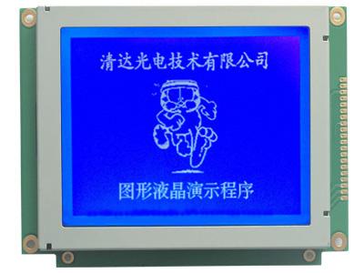 HGO3202401-B-1修