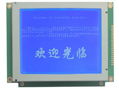 HGO3202403-B-2修