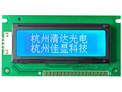 HG122321-B修