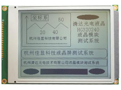 HG3202405V1-F修