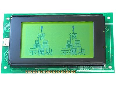 HG128641-LYH-1修