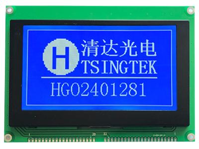 HGO2401281-1修