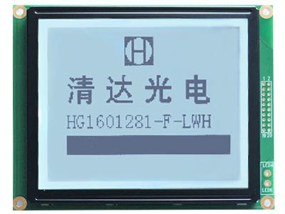 HG1601281-F-2
