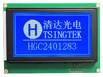 HGC2401283-B修