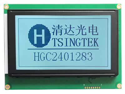 HGC2401283-F修