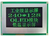 HGSC2401281-G