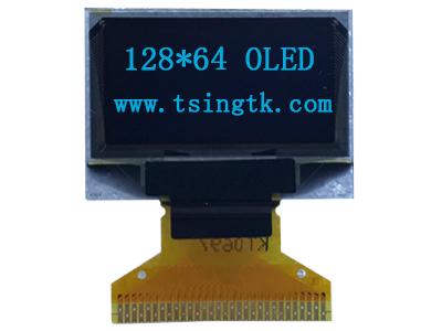 HGS1286411-P-B修