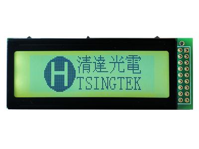 HG122323-LWH修