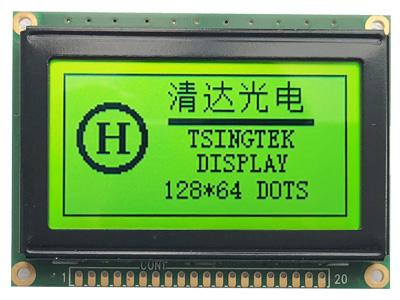 HG1286419-1修