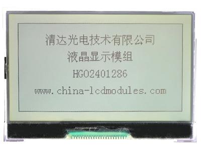 HGO2401286-1修