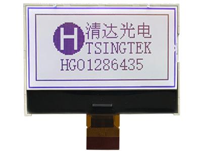 HGO1286435-1