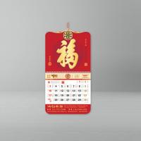 2021粵昌書樣-86
