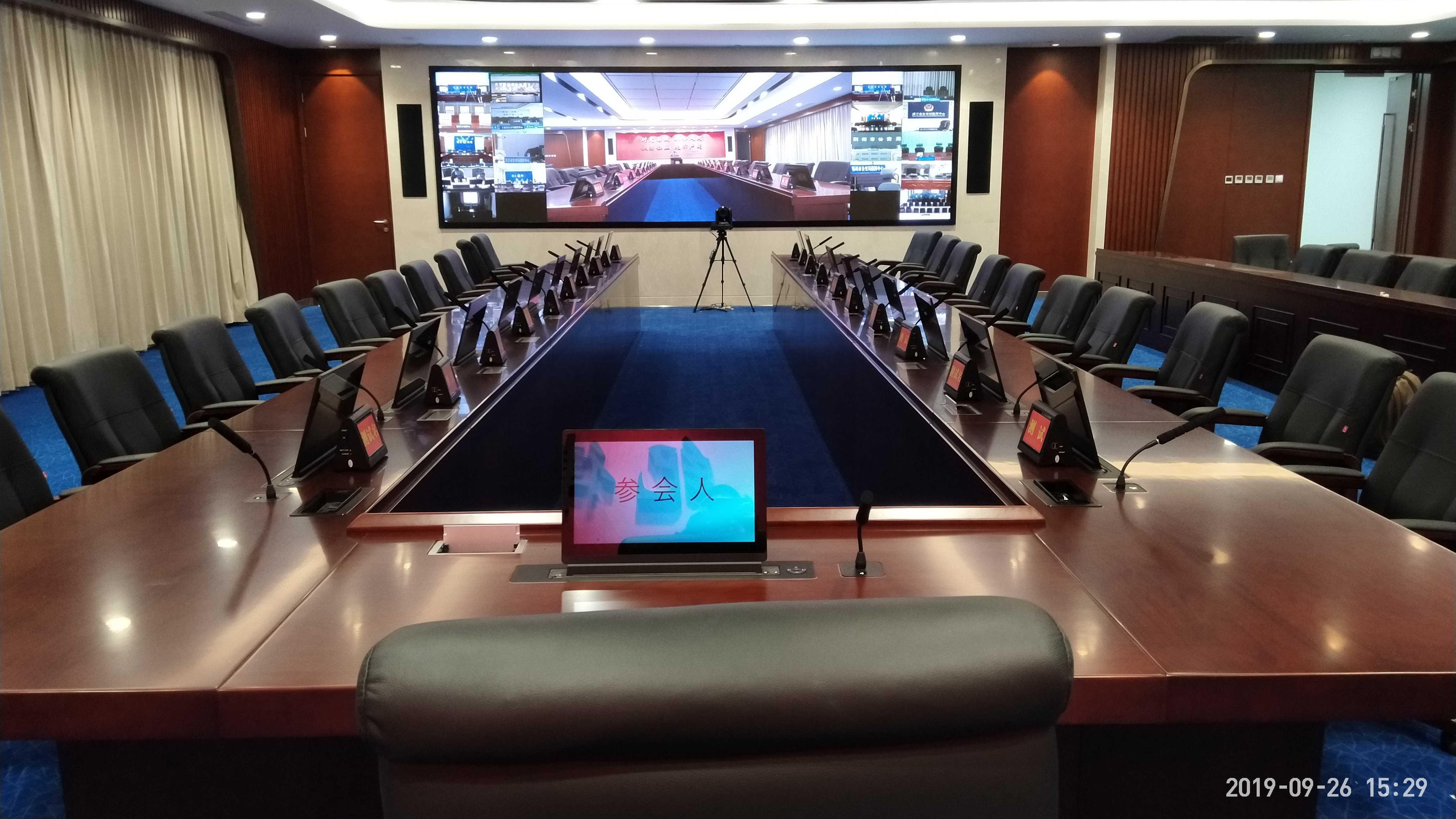 湖北省公安廳--指揮中心