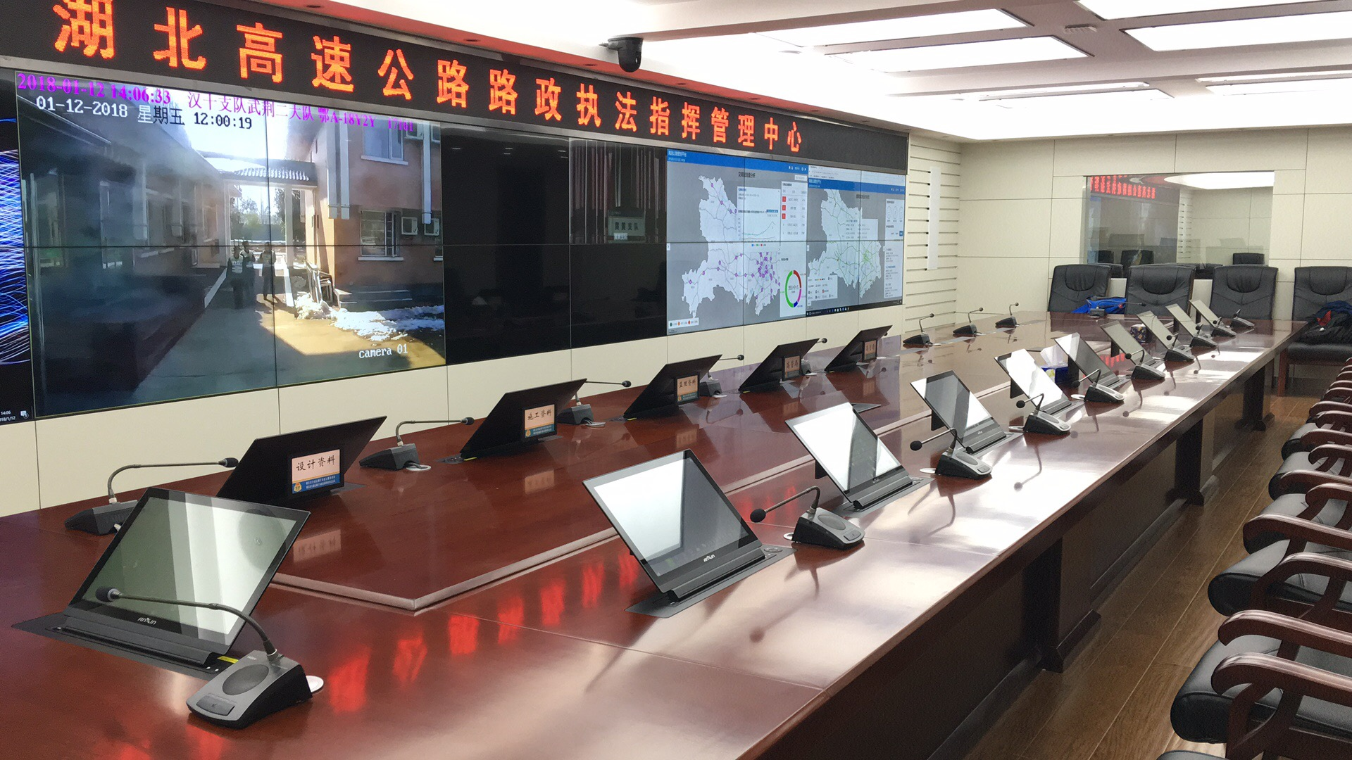 湖北省交通廳