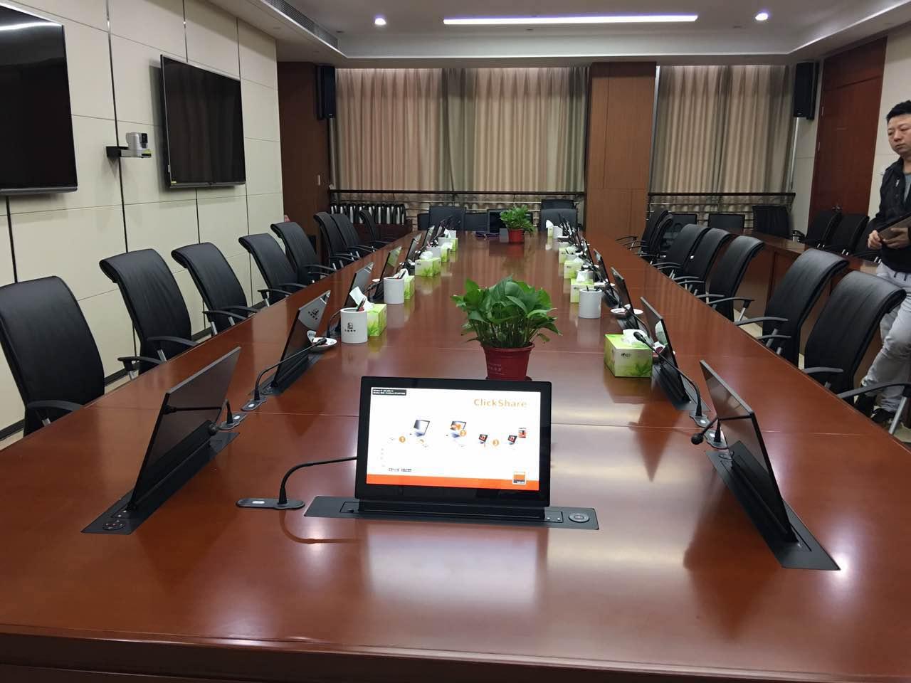 湖北省能源局
