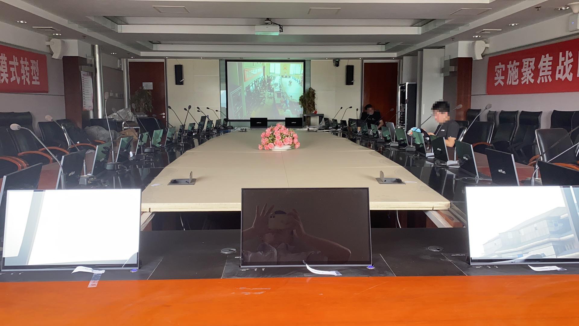 中國聯通集團