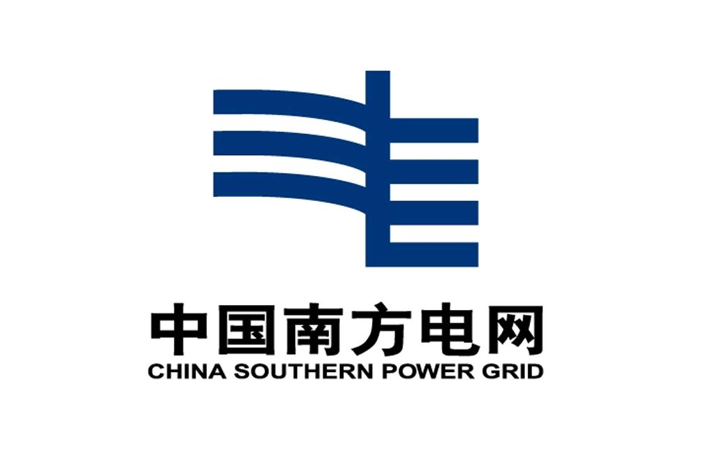 东盟电气集团在南方电网公司屡屡中标
