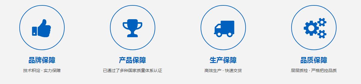 管道連接器_管道修補器_工業管道連接器