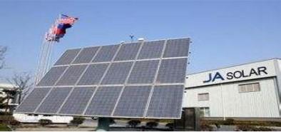 马来西亚晶澳太阳能
