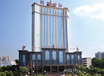 长沙市明城国际大酒店