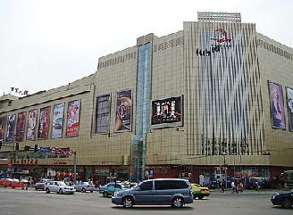 齐齐哈尔百货大楼