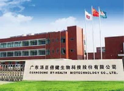 广东汤臣倍健生物科技股份有限公司