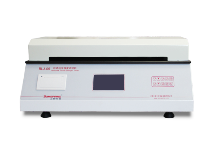 BLJ-05正-21