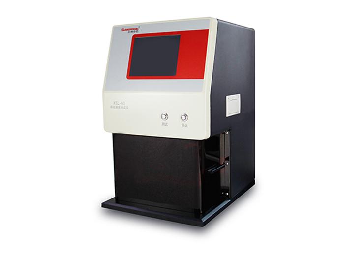 XSL-603