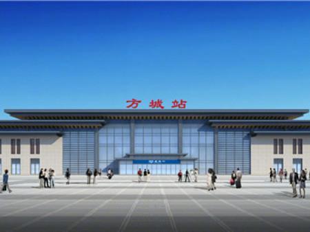 方城高鐵站